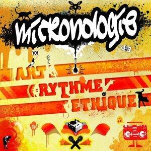 Micronologie