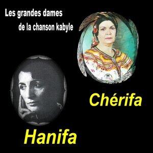 Chérifa, Hanifa 歌手頭像