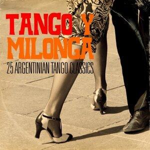 Tango y Milonga 歌手頭像