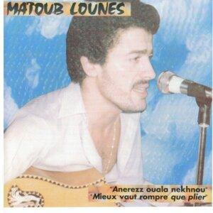 Lounès Matoub 歌手頭像
