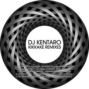 DJ Kentaro feat. DJ Krush
