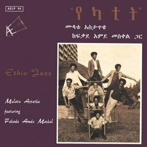 Mulatu Astatke 歌手頭像