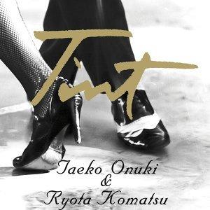 Taeko Onuki & Ryota Komatsu (大貫妙子&小松亮太)
