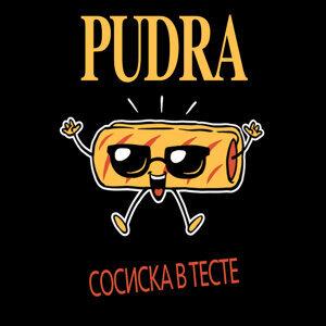 Pudra 歌手頭像