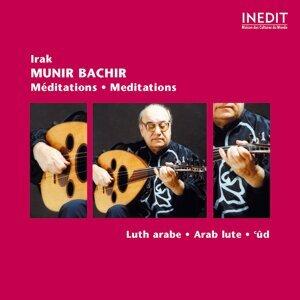 Munir Bachir 歌手頭像