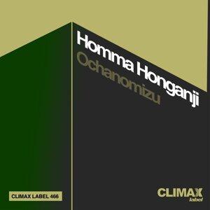 Homma Honganji 歌手頭像