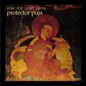 Lama Gangchen United Peace Voices, Lama Gangchen Rinpoche, Tashi Lumpo School, Lama Michel Rinpoche 歌手頭像