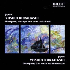 Yoshio Kurahashi 歌手頭像