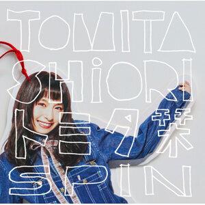 トミタ栞 アーティスト写真
