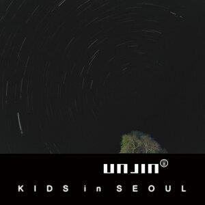 Unjin 歌手頭像