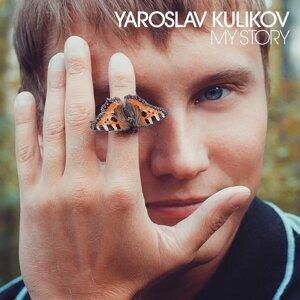 Yaroslav Kulikov 歌手頭像