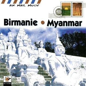 Birmanie - Myanmar 歌手頭像