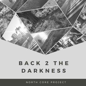 North Core Project 歌手頭像