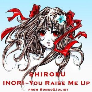 Shiroku 歌手頭像