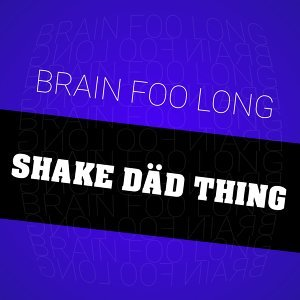 Brain Foo Long 歌手頭像