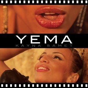 Kayna Samet 歌手頭像