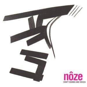 Noze 歌手頭像