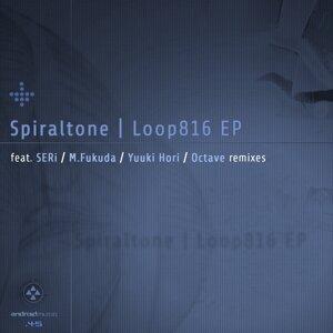 Spiraltone 歌手頭像