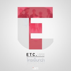 ETC. 歌手頭像