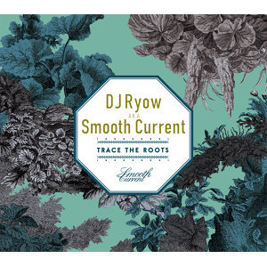 DJ Ryow a.k.a. Smooth Current