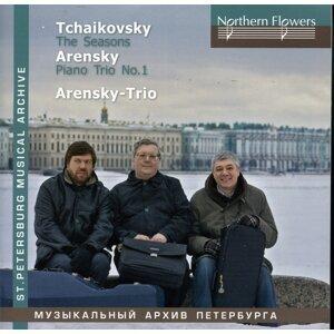 Arensky Trio 歌手頭像