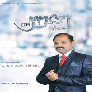 Emmanuel Selvaraj 歌手頭像