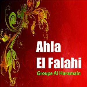 Groupe Al Haramain 歌手頭像