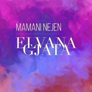 Elvana Gjata 歌手頭像