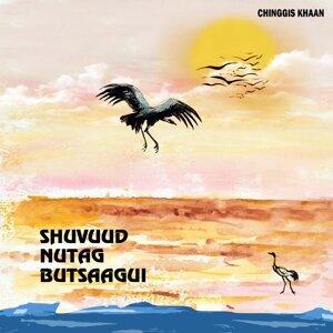 Chinggis Khaan 歌手頭像
