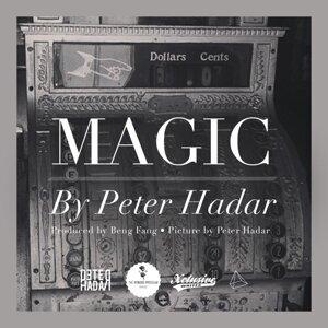 Peter Hadar