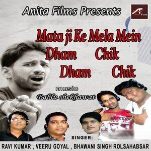 Ravi Kumar, Veeru Goyal, Bhawani Singh Rolsahabsar 歌手頭像