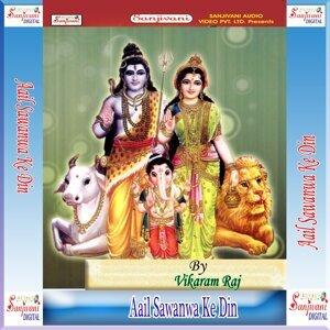 Vikaram Raj 歌手頭像