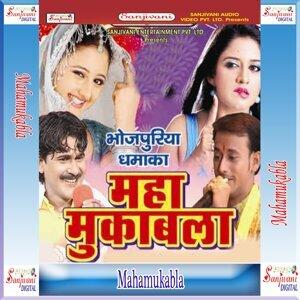 Ramashankar Yadav, Vijendra Giri 歌手頭像