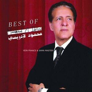 Mahmoud El Idrissi 歌手頭像