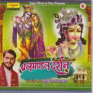 Sukh Sagar Shukla 歌手頭像