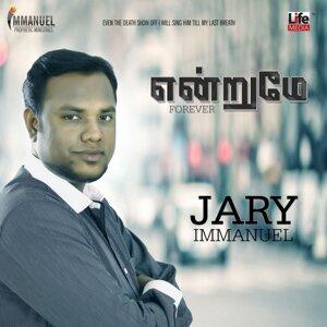 Jary Immanuel 歌手頭像