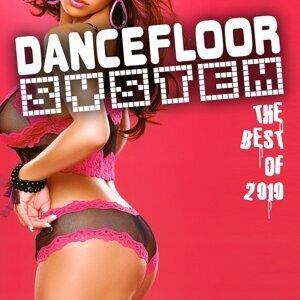 Dancefloor System 2010 歌手頭像