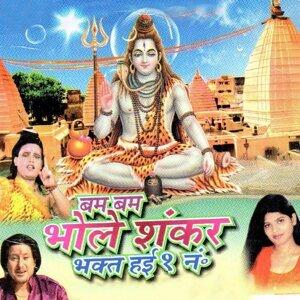 Rakesh Upad, Kalpana 歌手頭像