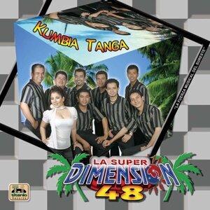 Super Dimension 48 歌手頭像