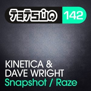 Kinetica / Dave Wright