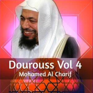 Mohamed Al Charif 歌手頭像