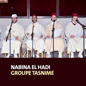 Groupe Tasnime 歌手頭像