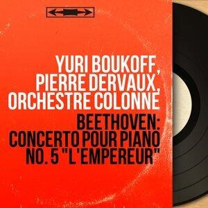 Yuri Boukoff, Pierre Dervaux, Orchestre Colonne 歌手頭像