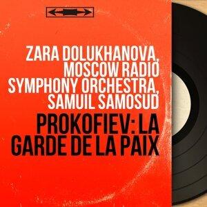 Zara Dolukhanova, Moscow Radio Symphony Orchestra, Samuil Samosud 歌手頭像