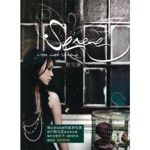 Serene Cheam (詹雪琳) アーティスト写真