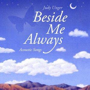 Judy Unger 歌手頭像