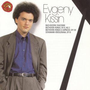 Evgeny Kissin (紀新) 歌手頭像