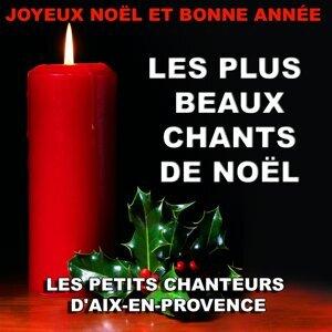 Les petits chanteurs d'Aix en Provence