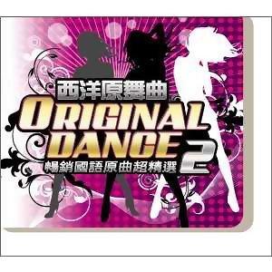 Original Dance (西洋原舞曲) 歌手頭像