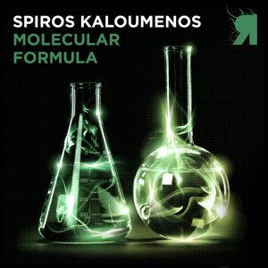 Spiros Kaloumenos 歌手頭像